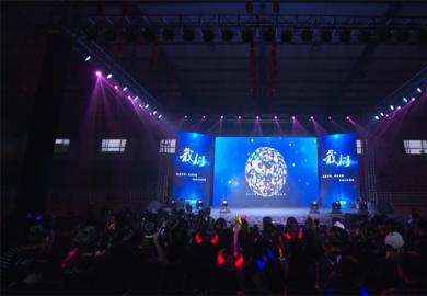 将军画室迎新晚会暨主题音乐节