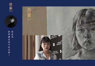 将军画室高手班负责人张彦琨素描直播线上课堂