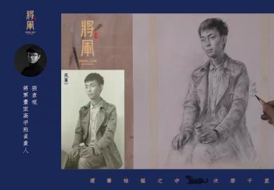 将军画室高手组负责人张彦琨19年湖北省联考素描考题示范
