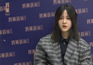 杭州将军画室湖北省学员赵乐诗琪访谈短片