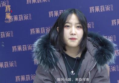 杭州将军画室河南省学员马越访谈短片