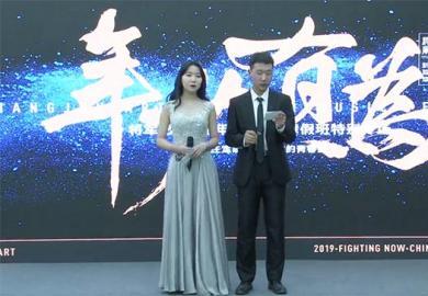 杭州将军画室寒假班《年少有为》跨年音乐节短片