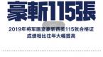 杭州将军画室丨2019届西安美术学院校考成绩公示(更新)!}