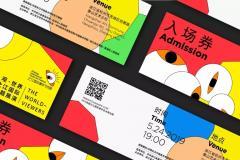 杭州将军画室丨将军和你相约2019中国美术学院毕业展!