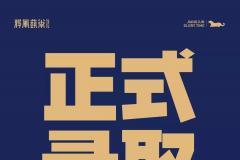 杭州将军画室丨第一波正式录取,中国美术学院,我们来了