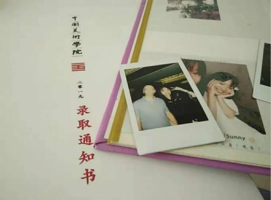 陈依楠同学被中国美术学院录取