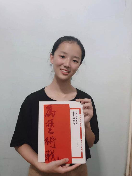 诸葛瑞静同学被中国美术学院
