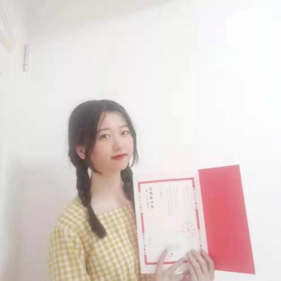 范思宁同学被中国美术学院