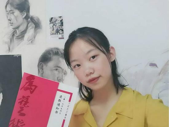 胡剑婷同学被中国美术学院录取