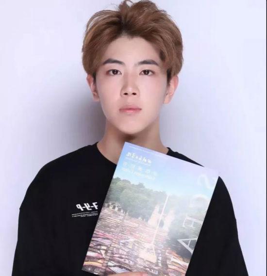 杨昕昊同学被四川美术学院院录取