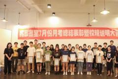 将军画室丨2019年第二次月考优秀学生表彰总结大会!