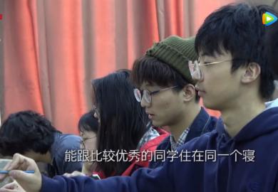 将军画室-浙江团学子采访