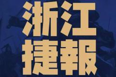 联考捷报丨将军画室2020届浙江省学员斩获84.6分超高平均分!
