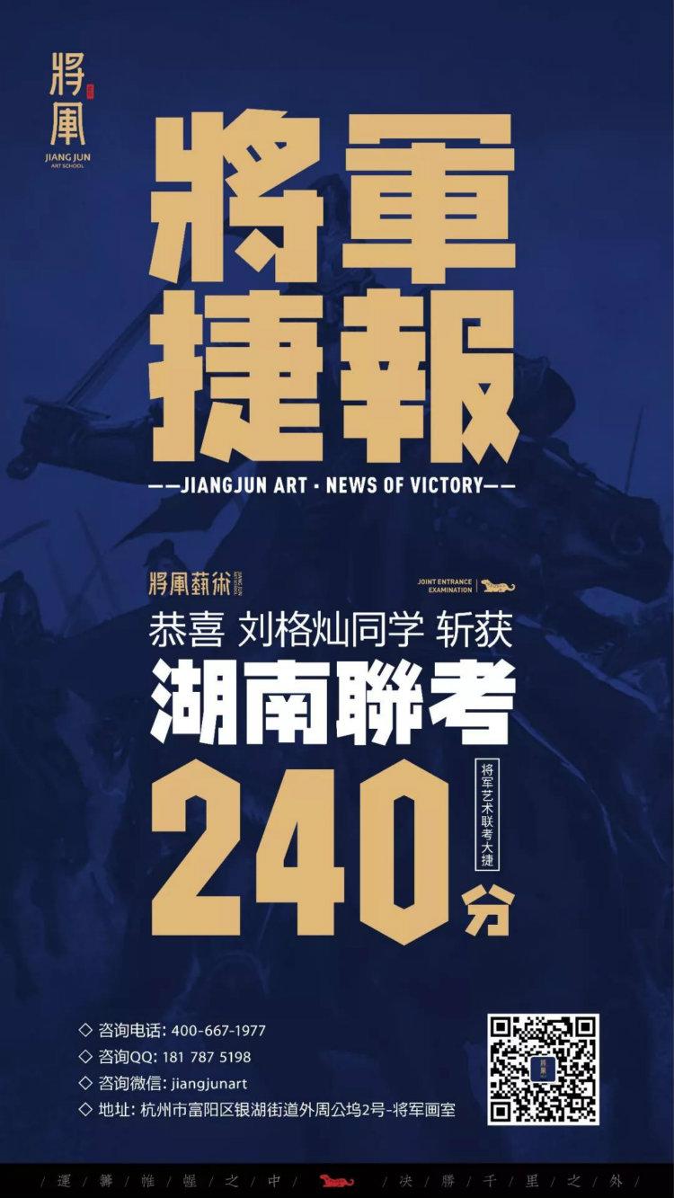 湖南省联考优异成绩10