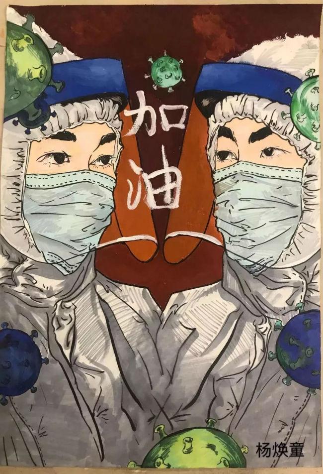 学生抗疫作品10