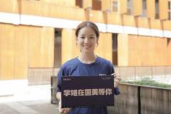 走进中国美院丨将军学姐诸葛瑞静:眼前的生活是晴空万里!