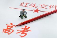 【杭州画室】高考延迟1个月对美术艺考生是好事还是坏事?