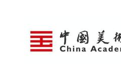 2020年国美校考调整丨中国美术学院本科招生校考调整公告