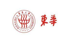 2020年东华大学校考调整丨东华大学美术设计类招生调整方案