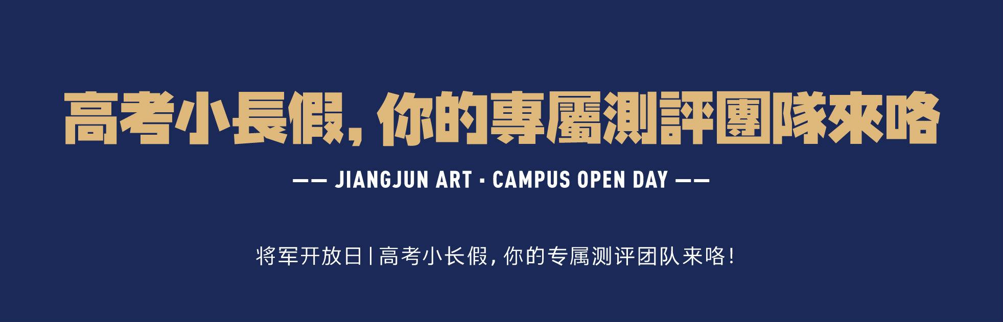 杭州美术高考培训