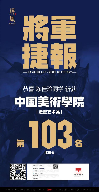 将军画室中国美术学院高分学子5