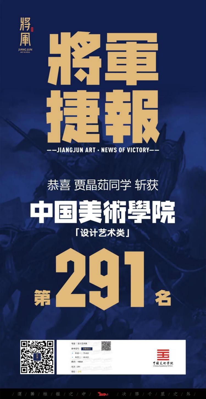 将军画室中国美术学院高分学子11