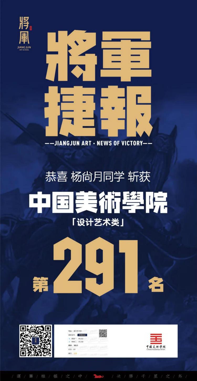 将军画室中国美术学院高分学子12