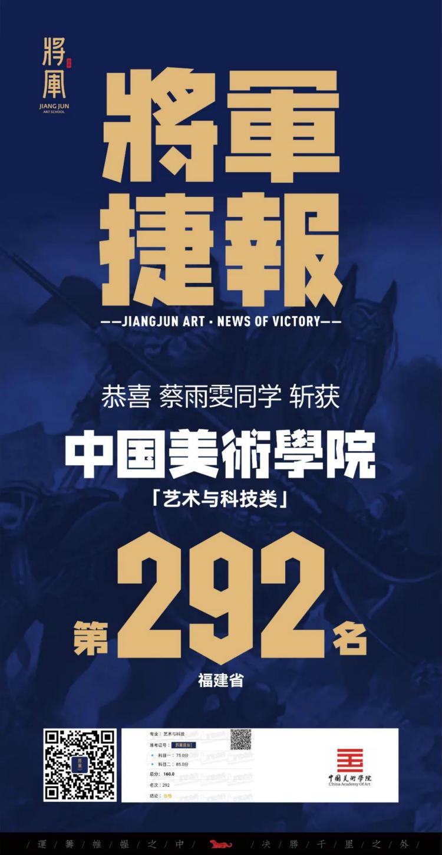 将军画室中国美术学院高分学子13