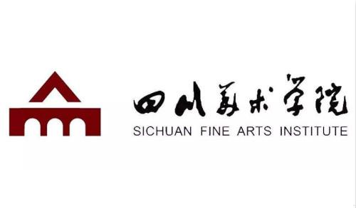 将军画室2020届四川美术学院 & 广州美术学院校考成绩公示!