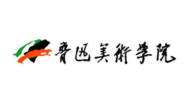 将门捷报丨将军画室2020届鲁迅美术学院校考成绩公示!