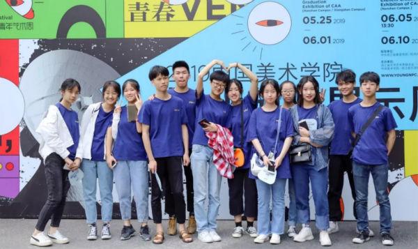 画室老师带学生参观中国美院