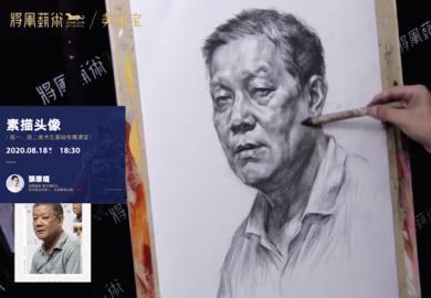 素描头像15分钟丨张彦琨素描作品视频